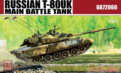 Picture of Russian T-80UK Main Battle Tank