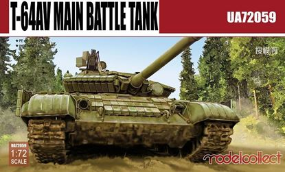 Picture of T-64AV Main Battle Tank